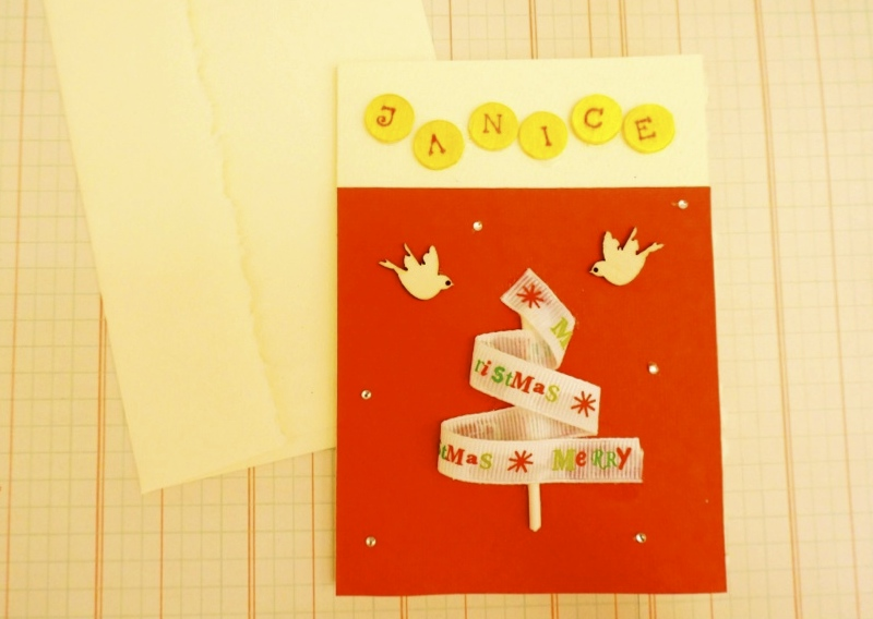 paper card 1