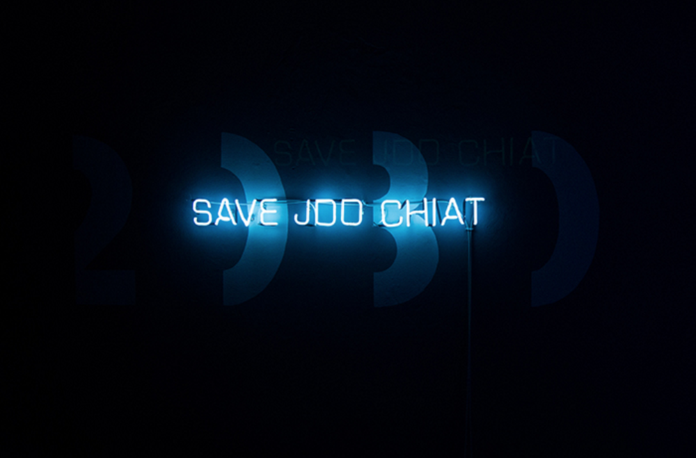 Save Joo Chiat.png