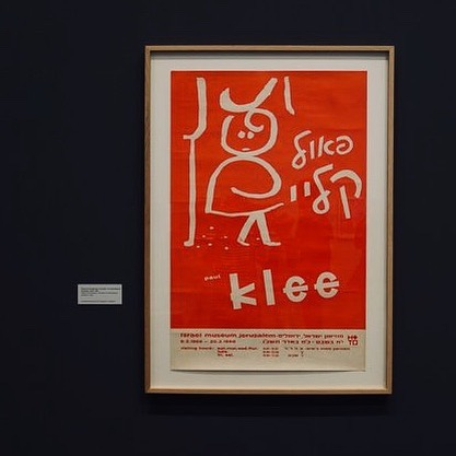 Abstraction and Storytelling- Paul Klee. A Collection Travelling Around the World . I'm getting into the art and head of Paul Klee in my latest exhibition review 🎨 . #tactiletrends #art #artforbreakfast #paulklee #bauhaus #modernism #abstraction #museumglobal  #graphicdesign #expressionism #germanart #designersofinstagram #writersofinsta
