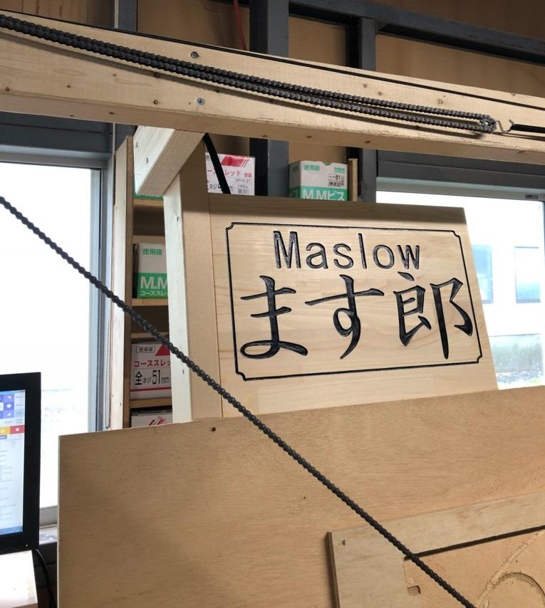 yamato sign.jpg