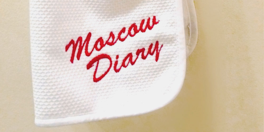 MOSCOW DIARY 2007
