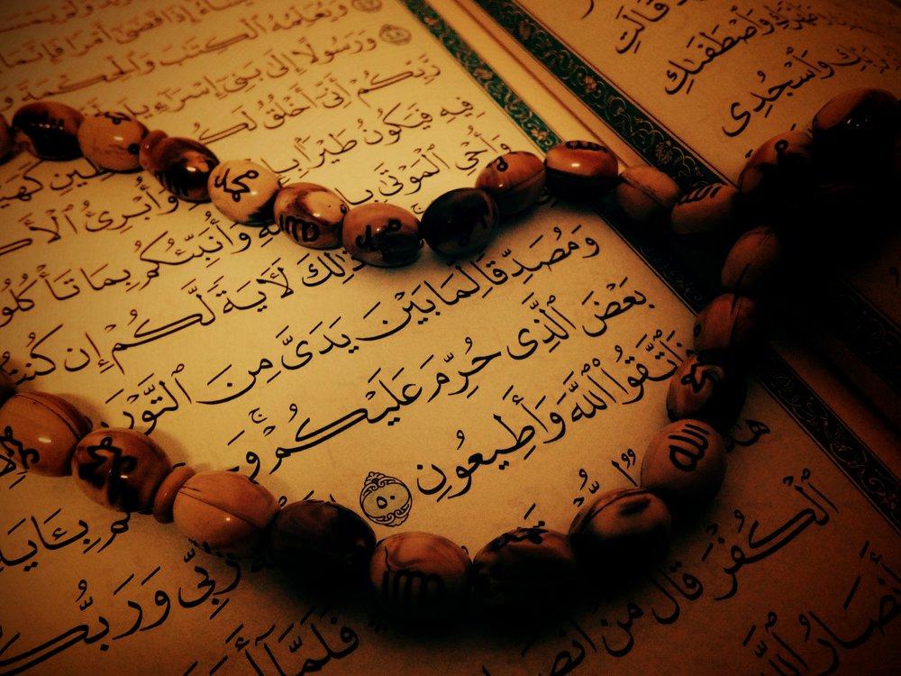 Bedekrans på Koran (Foto: Pixabay)