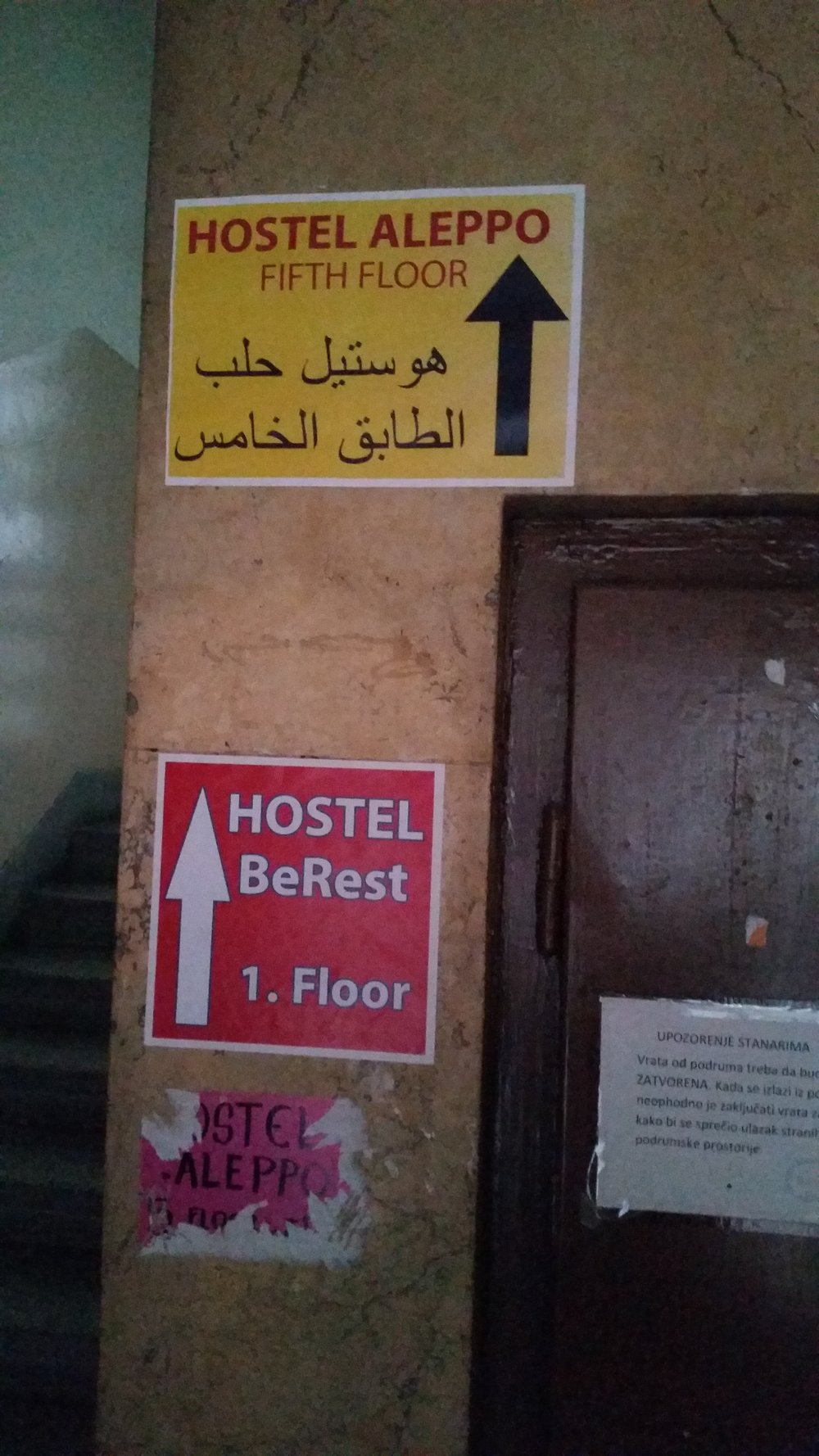 Sign for hostel catering to Syrians