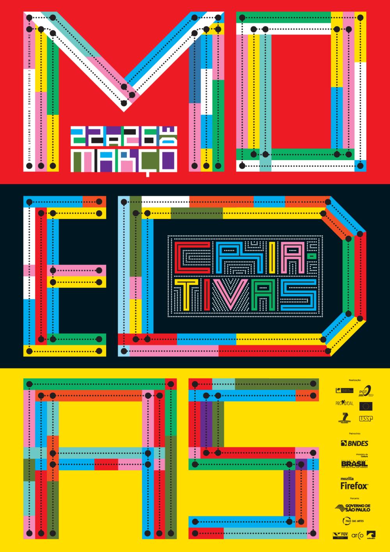 Moedas Criativas (2010)