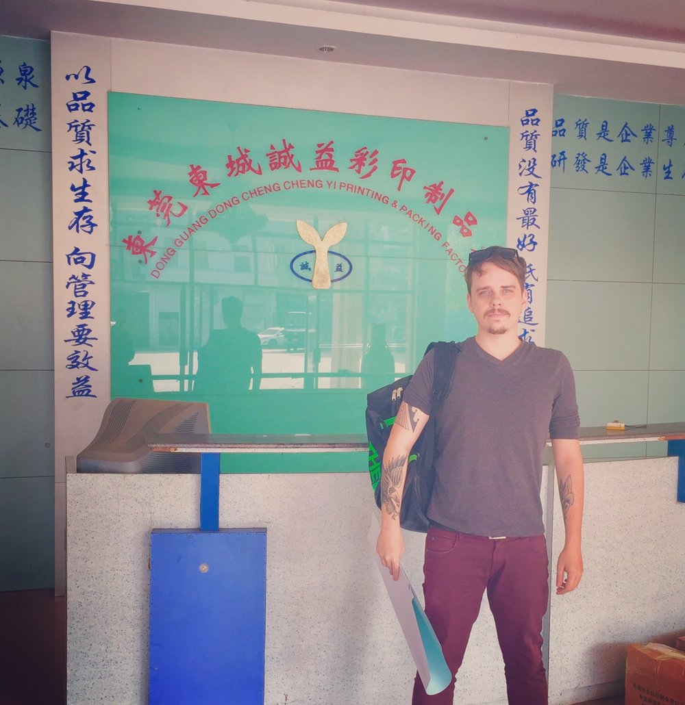 Myself during a visit at a Chinese factory in Guangdong, China