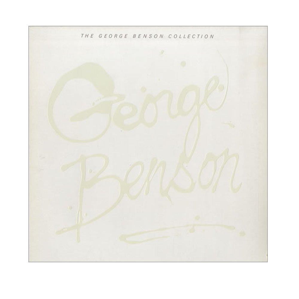george-benson-4-site.jpg