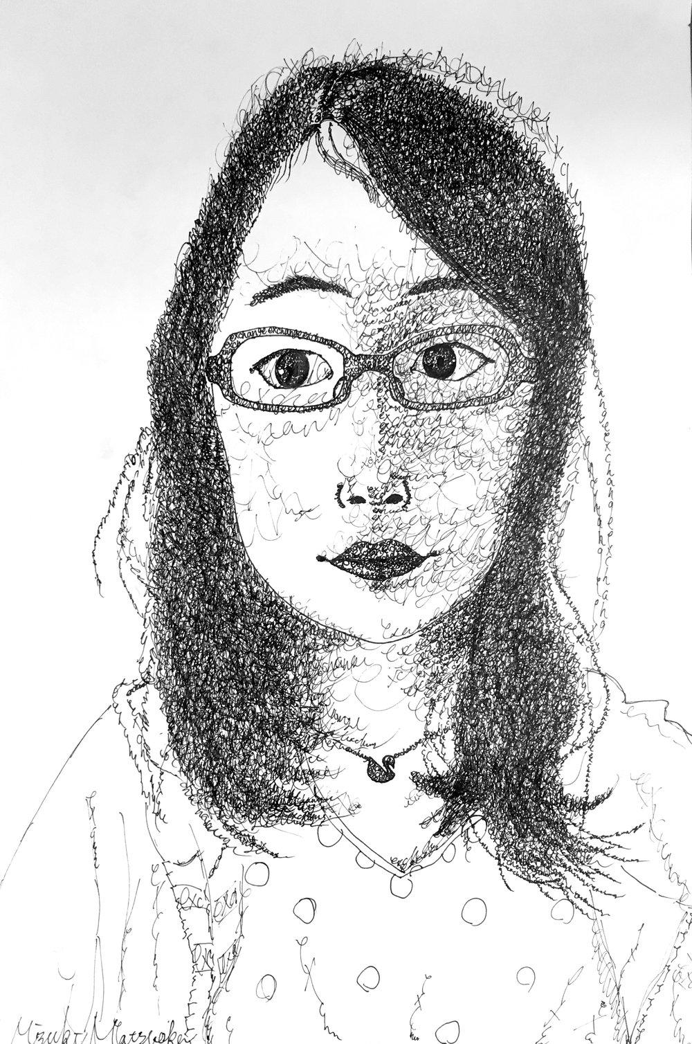 Mizuki Matsuoka, '19.JPG