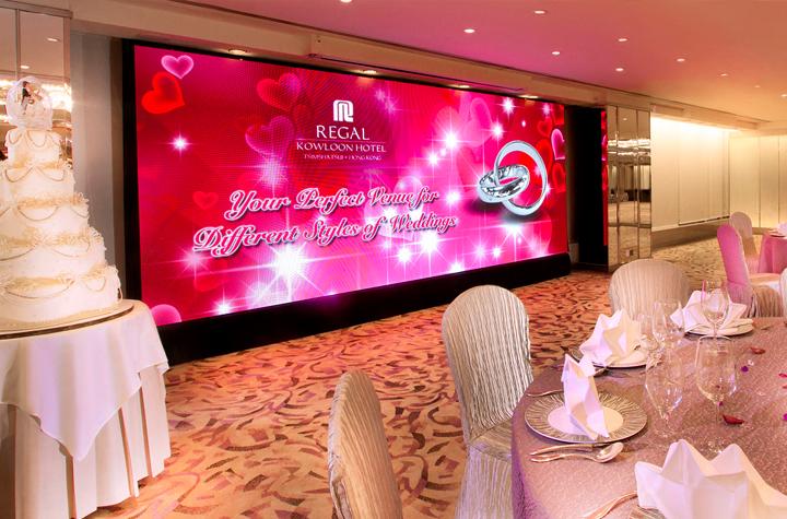 Versailles_Ballroom_LED_Wall_Wedding.jpg