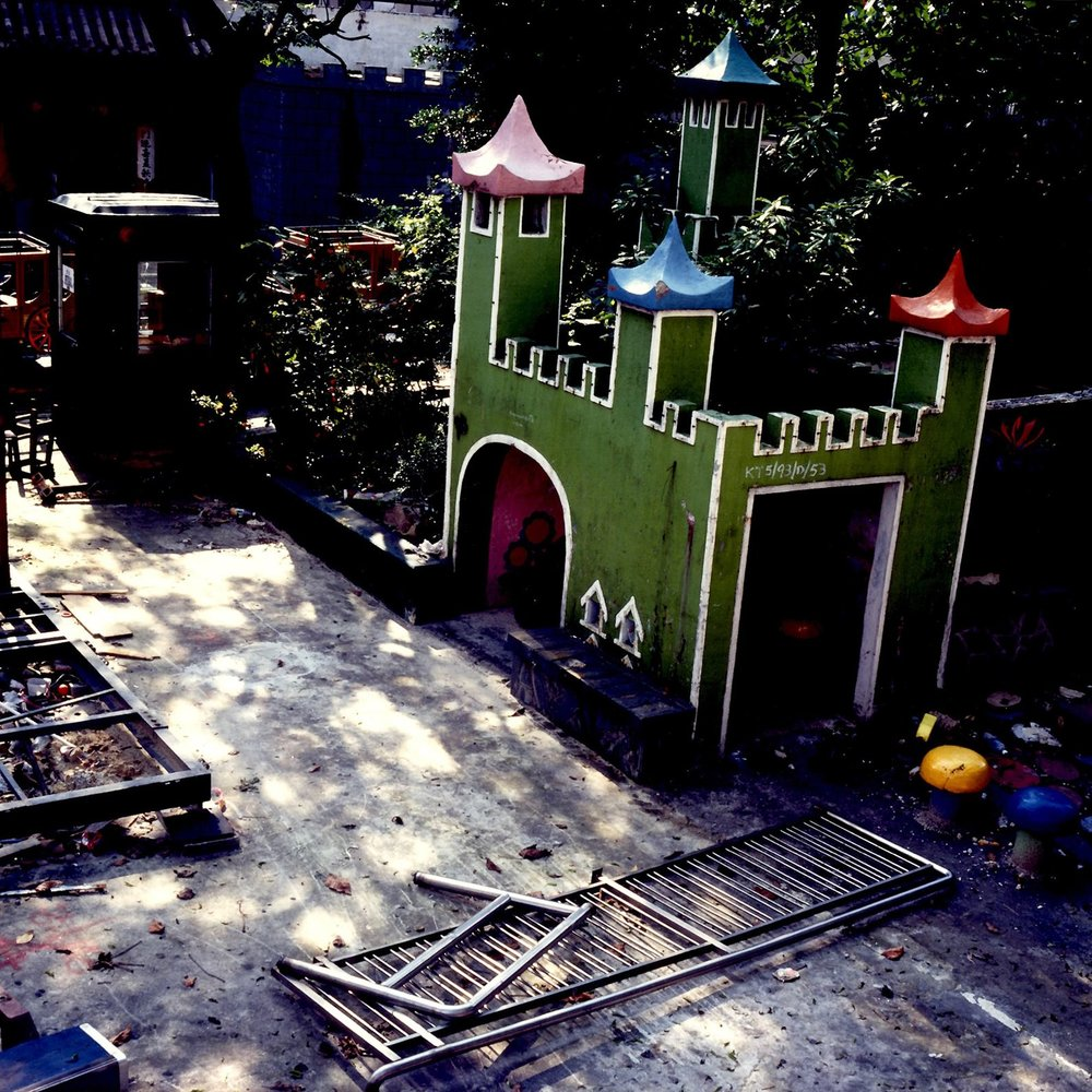 Castle, Lai Yuen Amusement Park, 1997