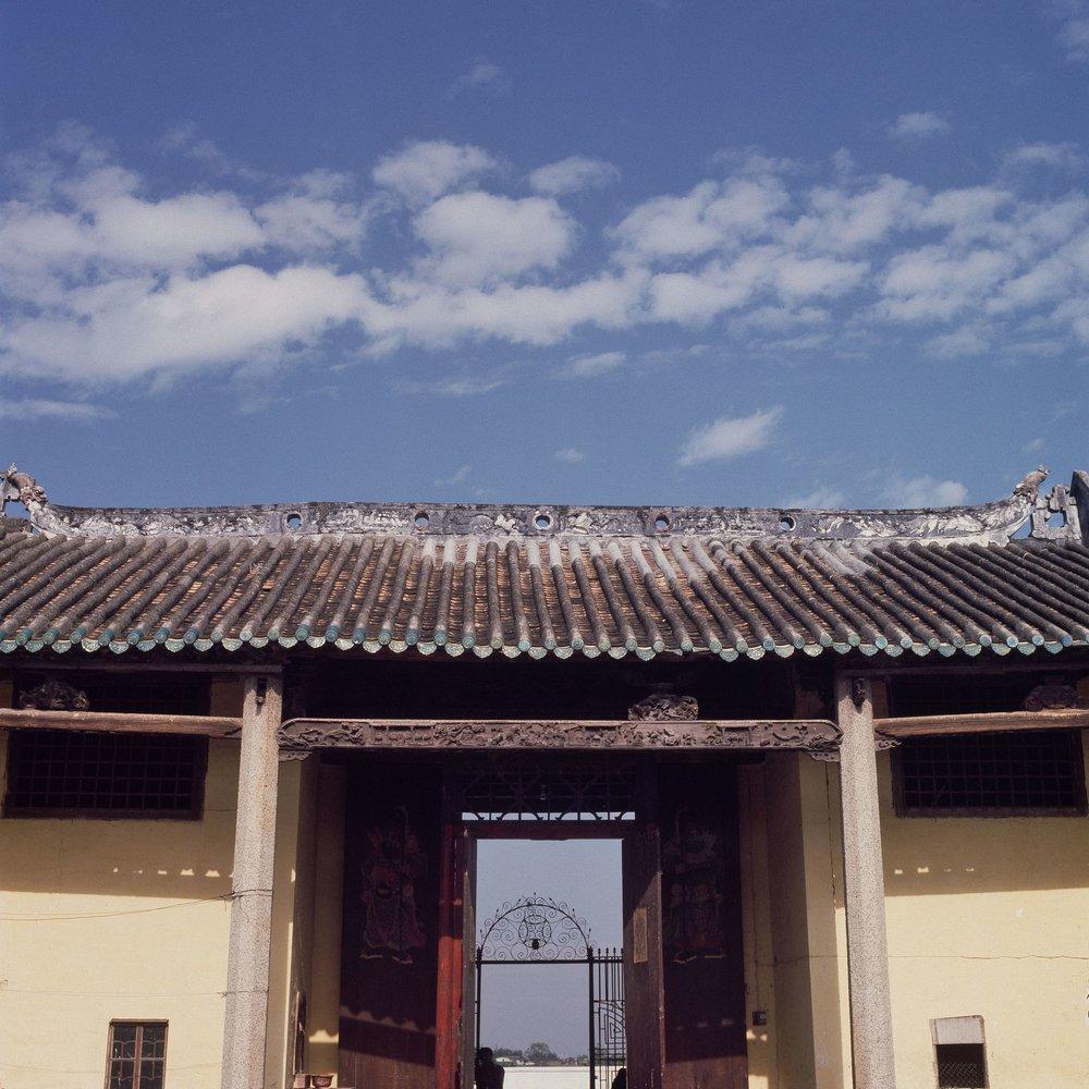 Gate, Tang Ancestrial Hall Hong Kong 1980's