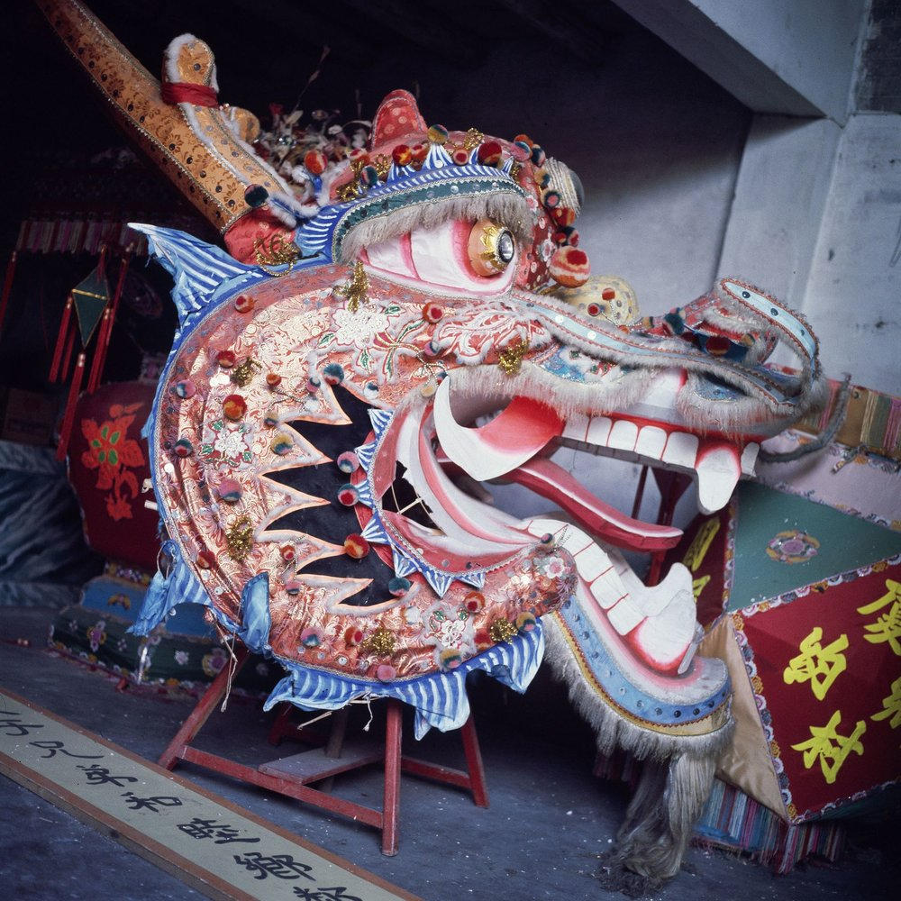 Dragon Head, Tang Ancestrial Hall, Hong Kong 1980's