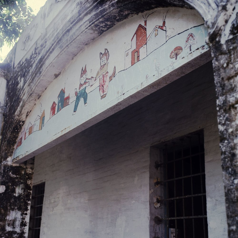 Deserted School Panel, Tuen Mun, Hong Kong 1980's