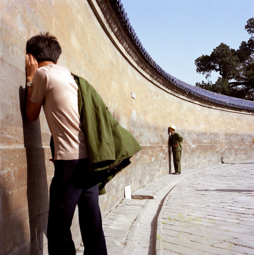 Echo Wall, Beijing, 1980's
