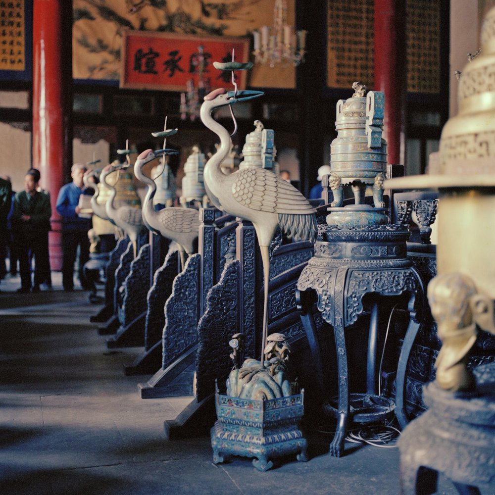 Imperial Palace, Beijing, 1980's