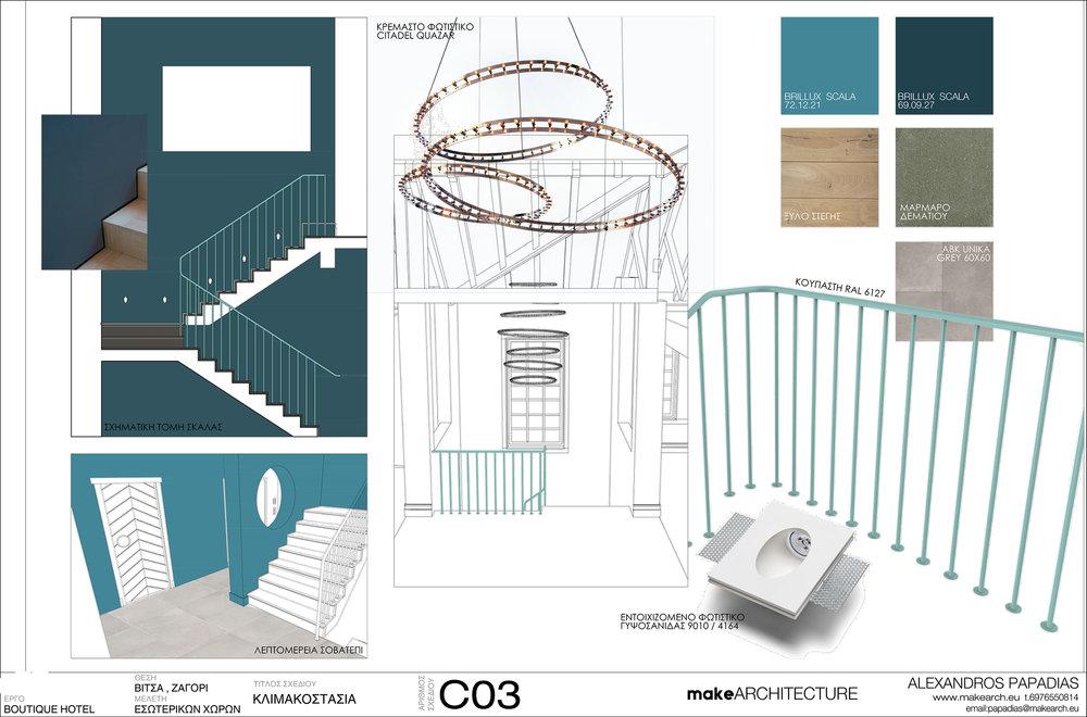 C03_STAIRS.jpg