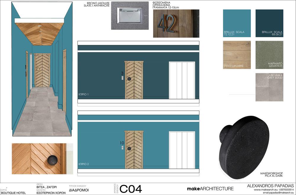 C04_CORRIDOR.jpg