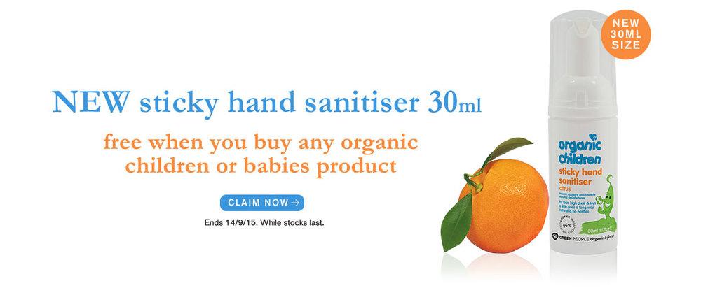 HandSanitiser.jpg