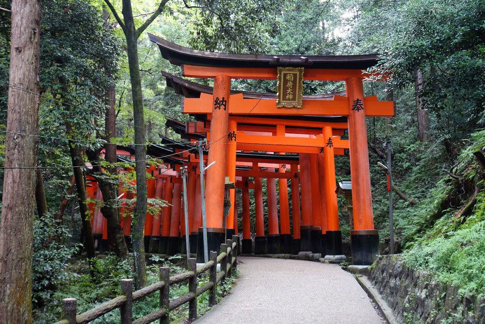 Tokyo-Fushimi-Inari.jpg