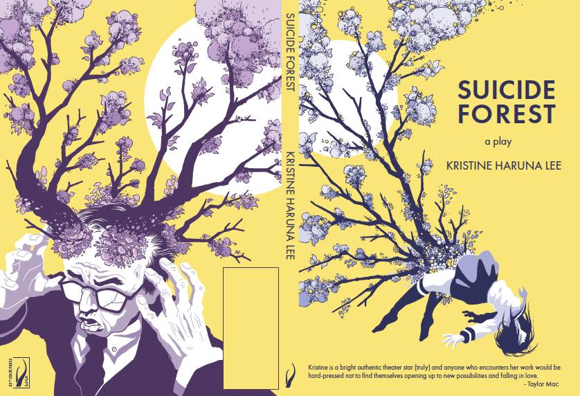Suicide Forest Published by 53rd State Press - Purchase your copy of SUICIDE FOREST through 53rd State Press.