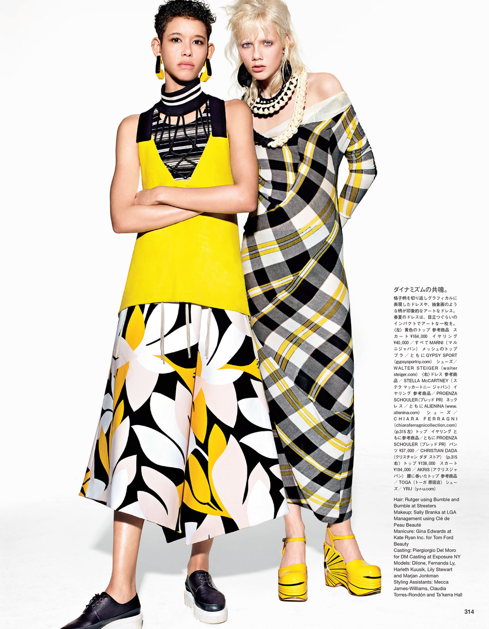 Giovanna-Battaglia-Vogue-Japan-The-Geek-Girls-Society-Richard-Brubridge-8.jpg