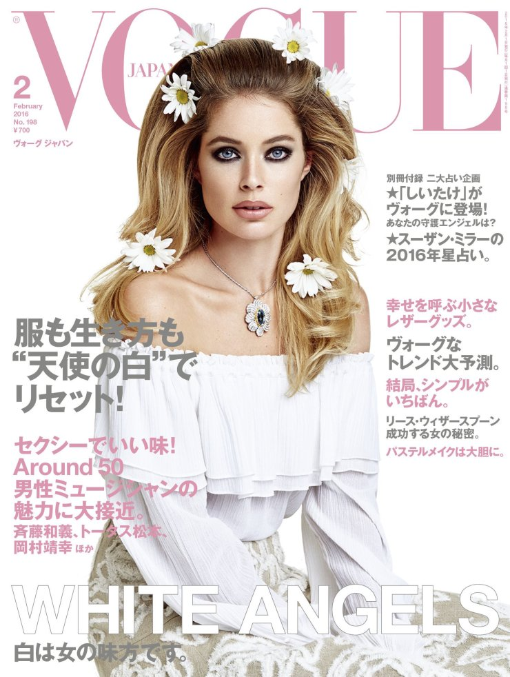 Giovanna-Battaglia-Vogue-Japan-Patrick-Demarchelier-Cover-February-2016-0.jpg