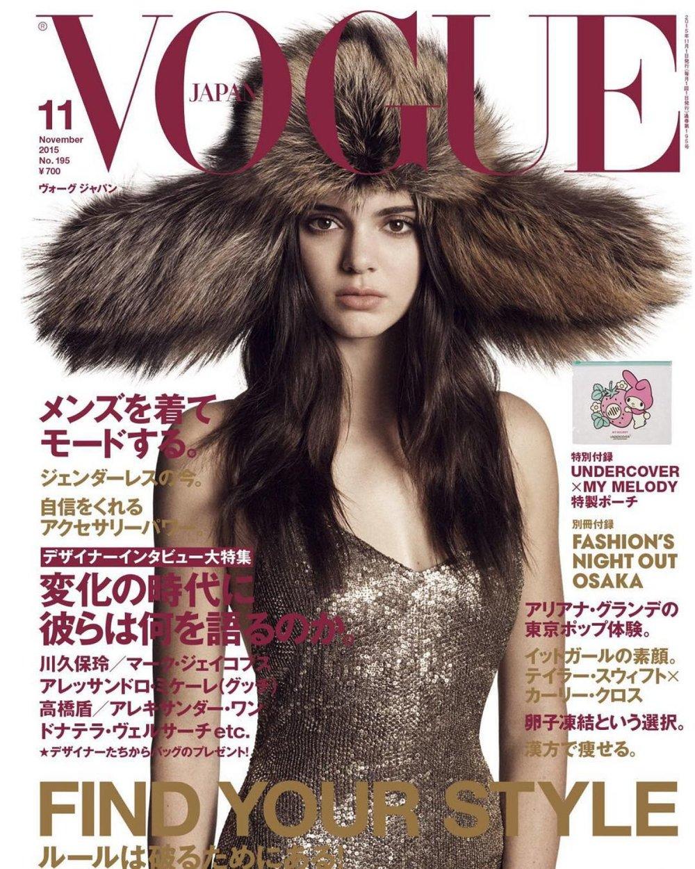 Giovanna-Battaglia-Vogue-Japan-November-2015-Cover-Kendall-Jenner-Cover.jpg