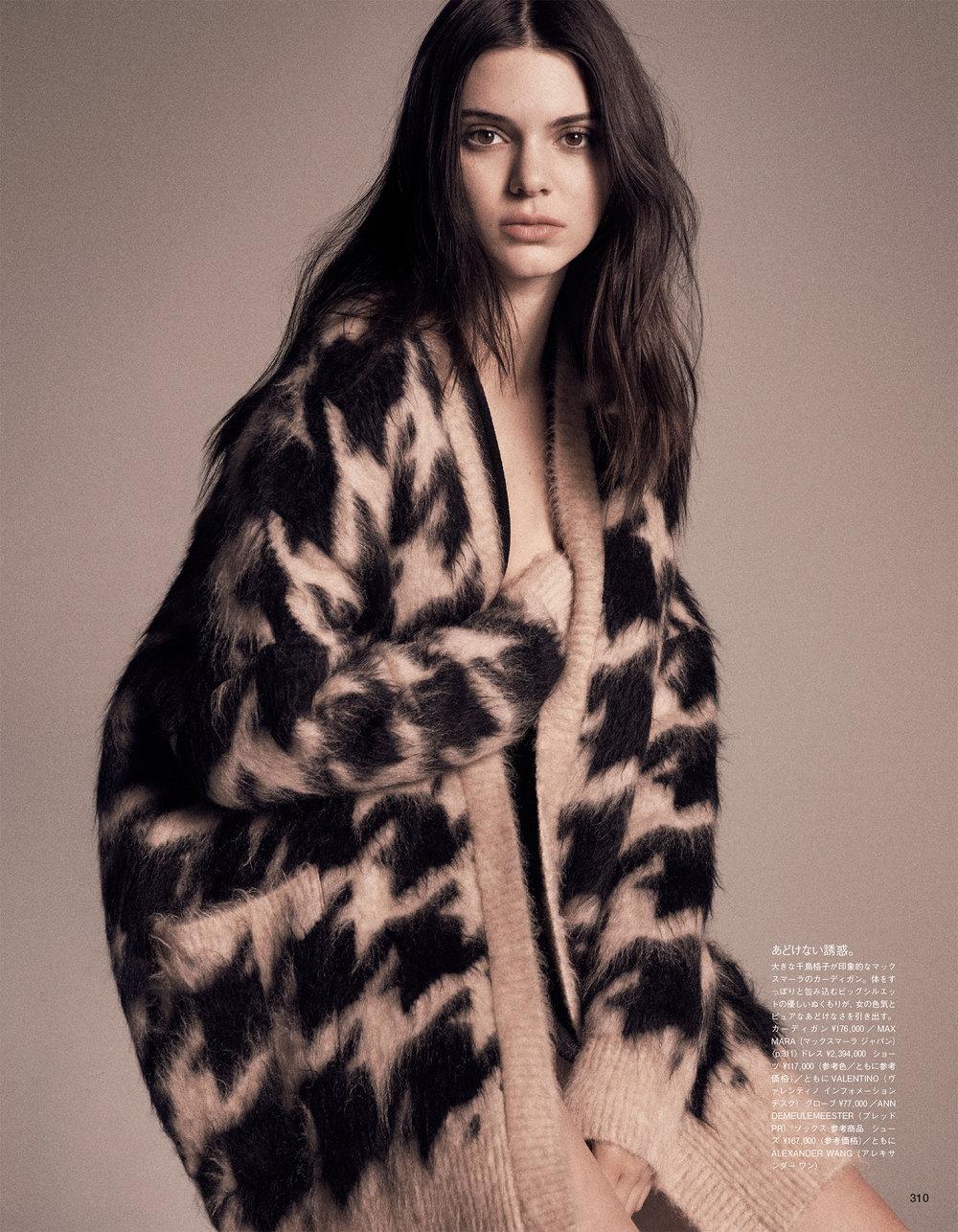 Giovanna-Battaglia-Vogue-Japan-November-2015-Cool-As-Kendall-Patrick-Demarchelier-Kendall-Jenner-6.jpg