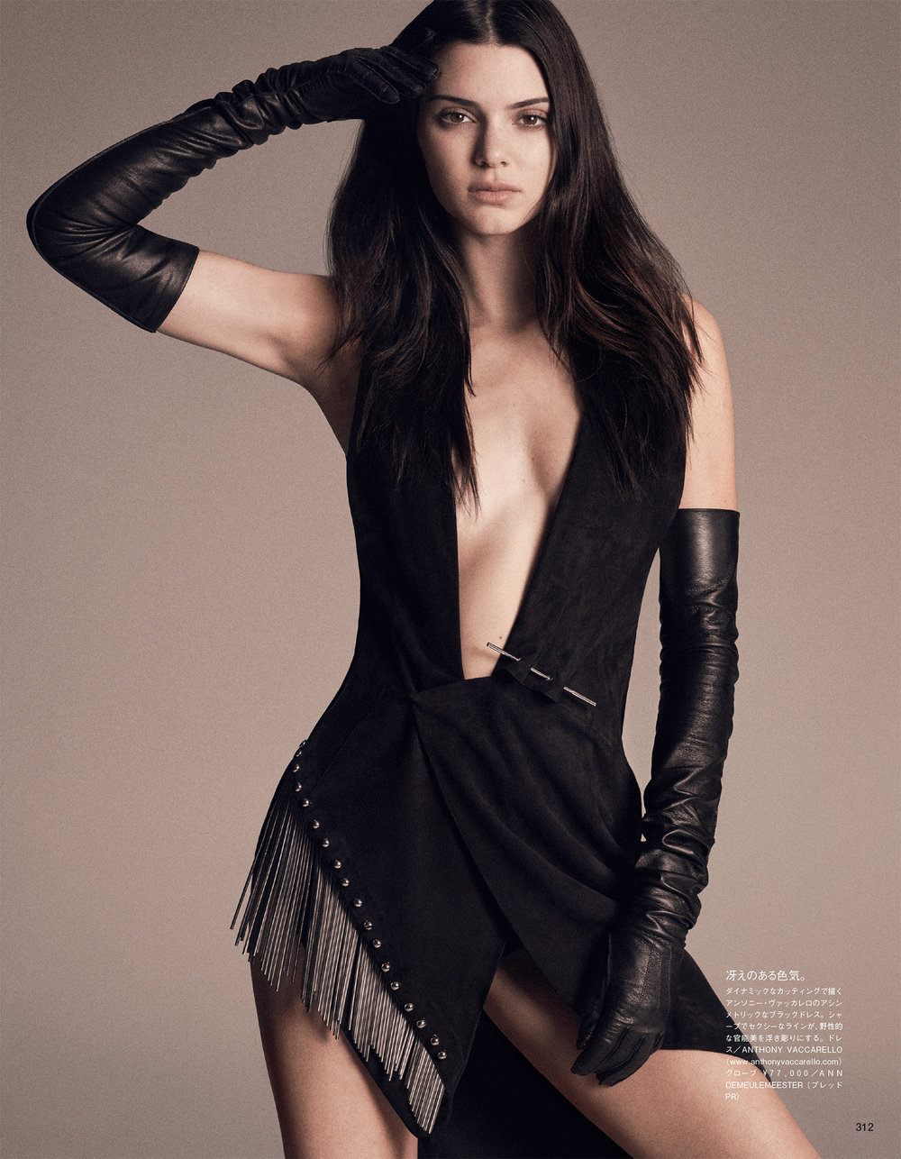 Giovanna-Battaglia-Vogue-Japan-November-2015-Cool-As-Kendall-Patrick-Demarchelier-Kendall-Jenner-8.jpg