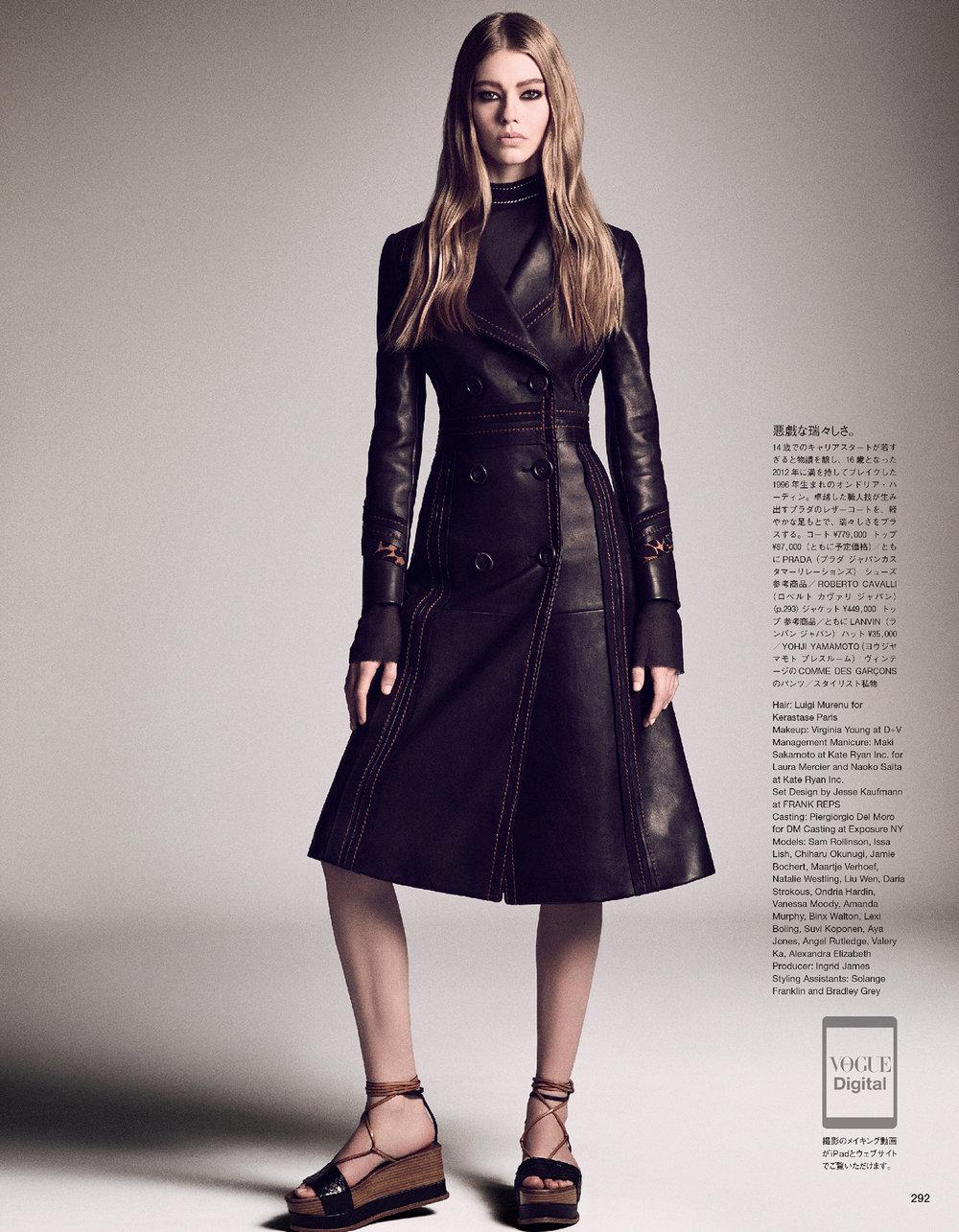Giovanna-Battaglia-Vogue-Japan-March-2015-Digital-Generation-3.jpg