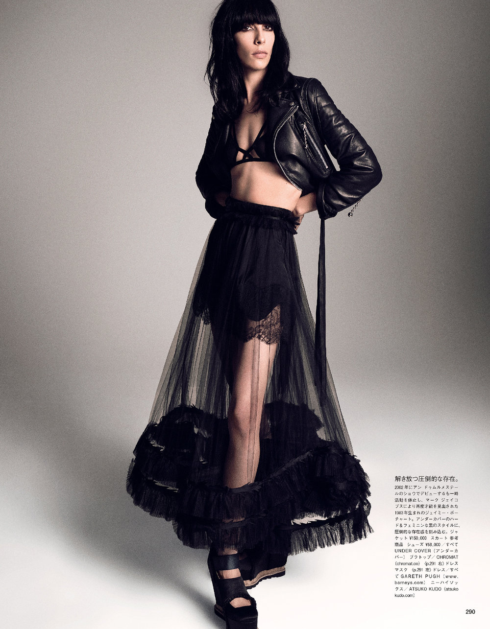 Giovanna-Battaglia-Vogue-Japan-March-2015-Digital-Generation-5.jpg