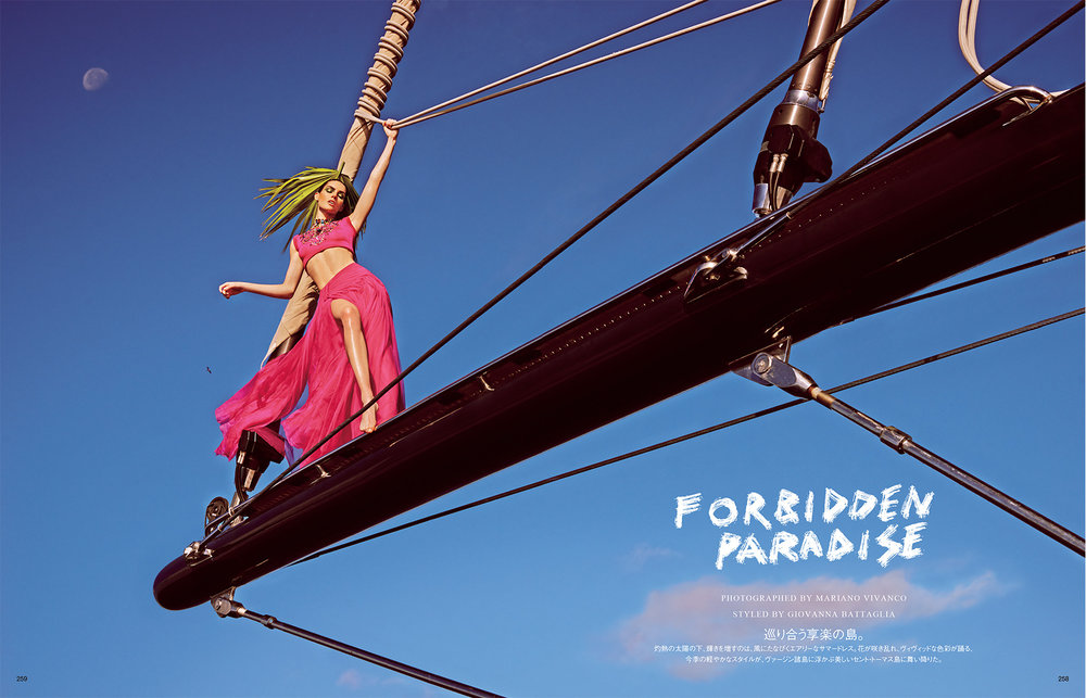 Giovanna-Battaglia-Vogue-Japan-Mariano-Vivanco-Forbidden-Paradise-1.jpg