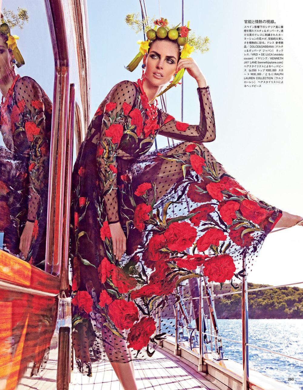Giovanna-Battaglia-Vogue-Japan-Mariano-Vivanco-Forbidden-Paradise-2.jpg