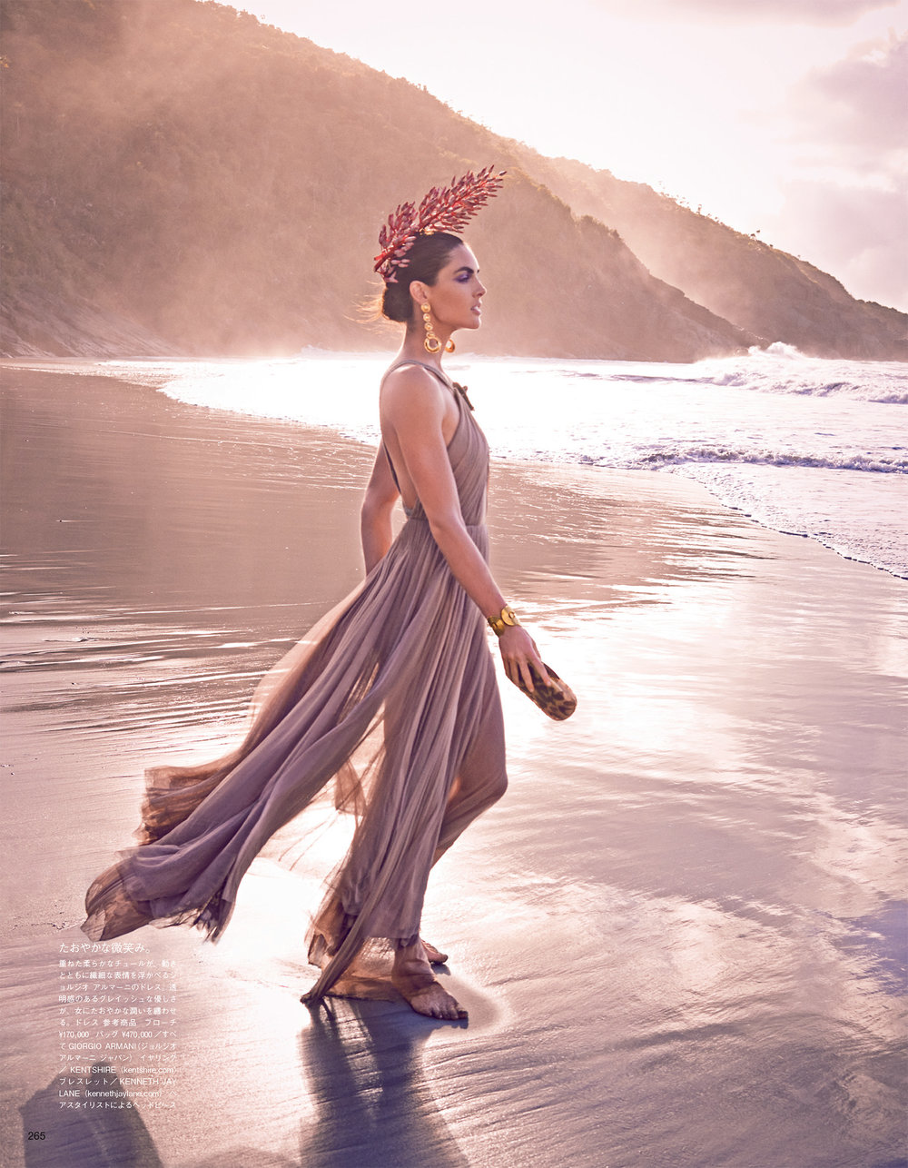 Giovanna-Battaglia-Vogue-Japan-Mariano-Vivanco-Forbidden-Paradise-7.jpg
