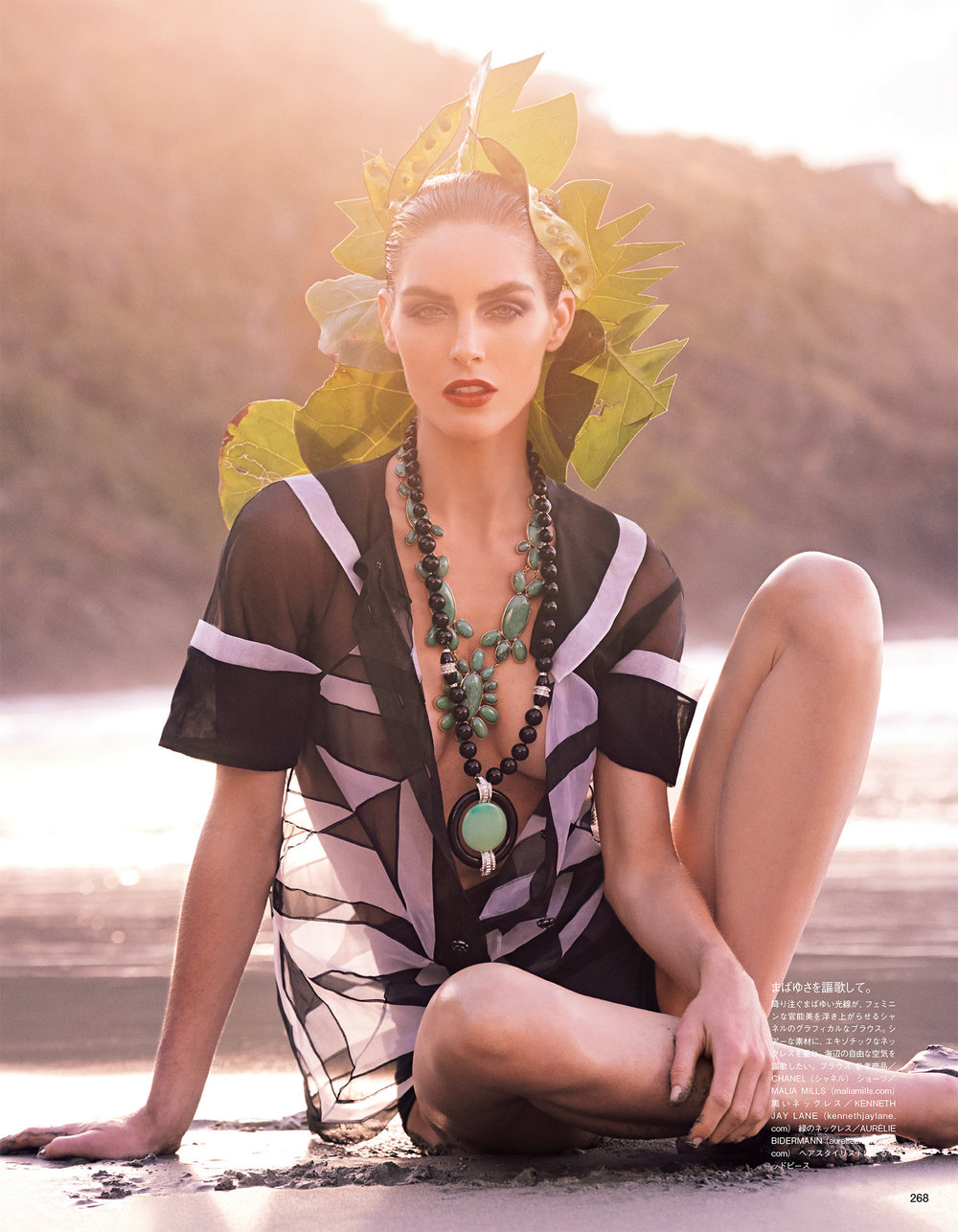 Giovanna-Battaglia-Vogue-Japan-Mariano-Vivanco-Forbidden-Paradise-10.jpg