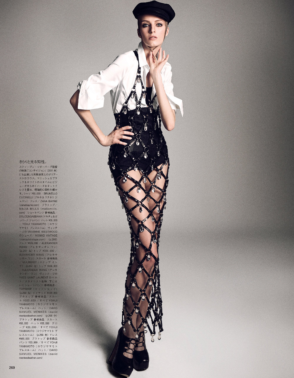 Giovanna-Battaglia-Vogue-Japan-March-2015-Digital-Generation-25.jpg