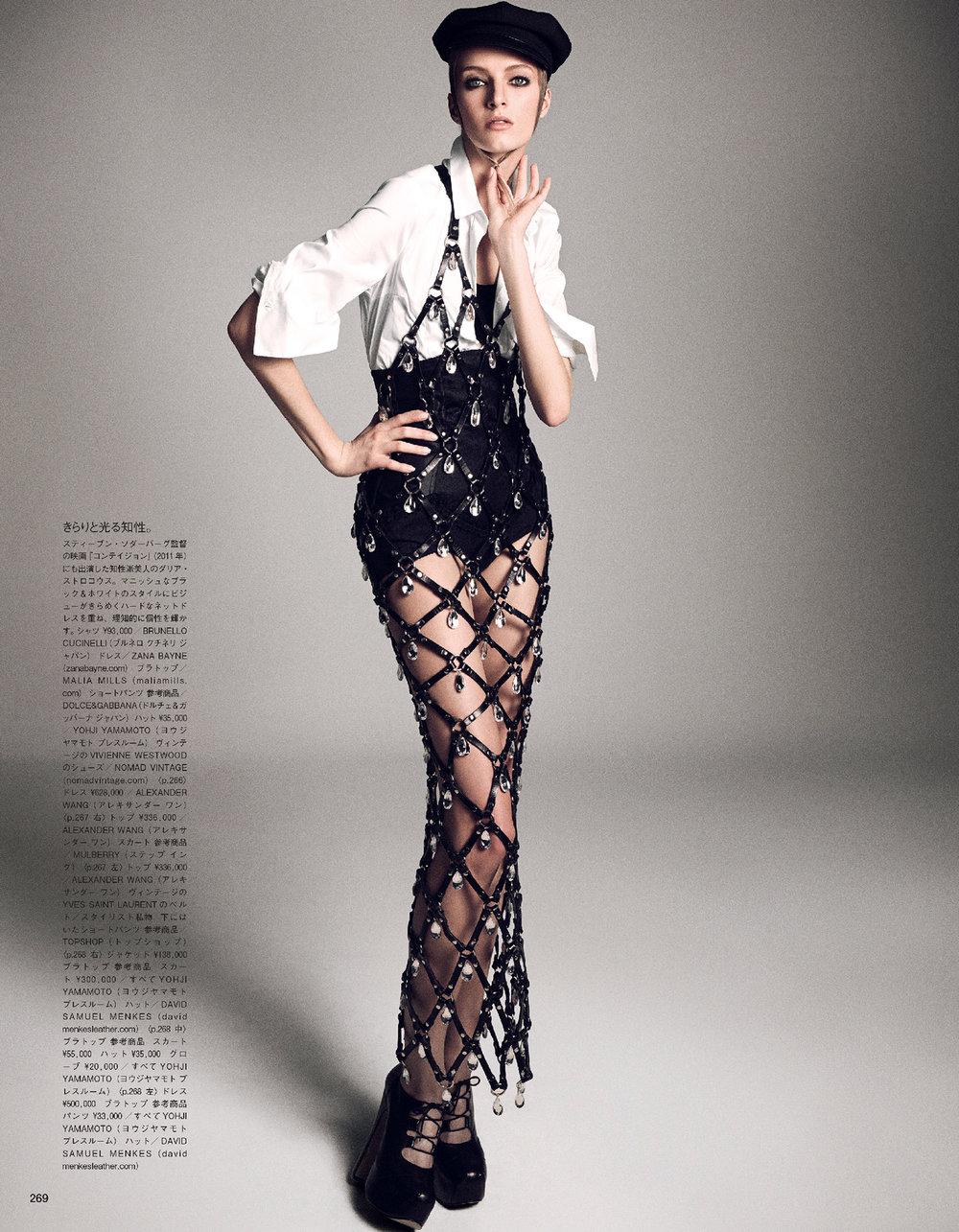 Giovanna-Battaglia-Vogue-Japan-March-2015-Digital-Generation-25.jpg