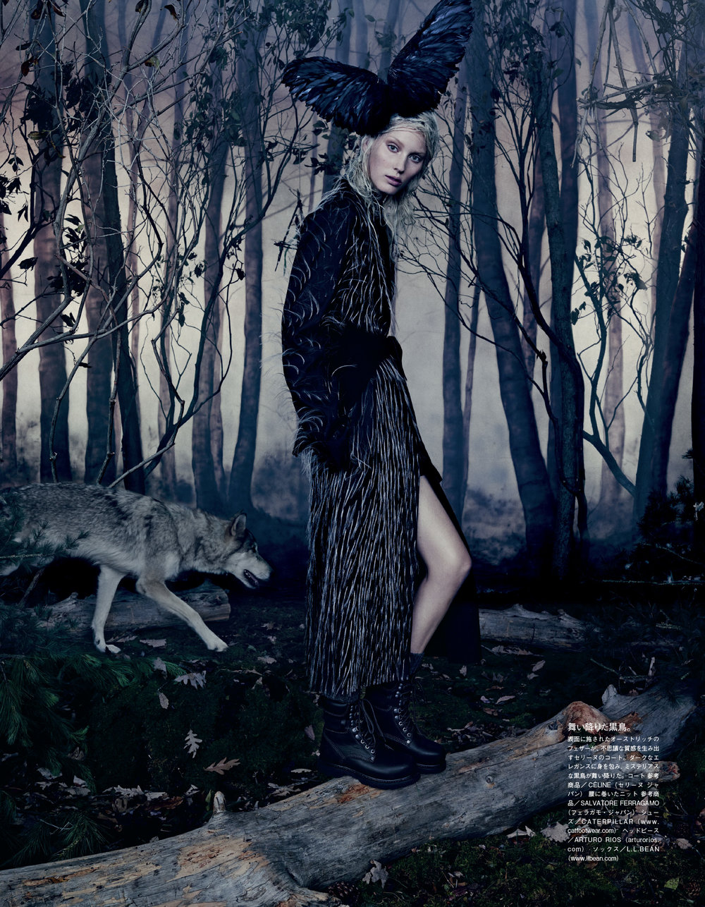 Giovanna-Battaglia-Into-The-Woods-Vogue-Japan-Emma-Summerton-04.jpg