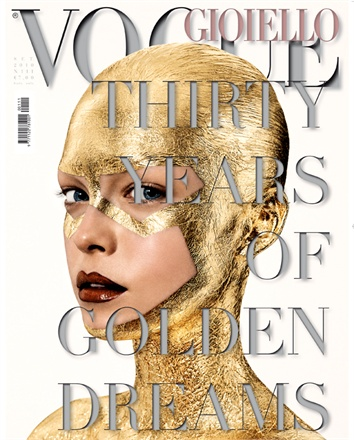 Giovanna-Battaglia-Vogue-Gioiello-30-Thirty-Years-of-Golden-Dreams-1-Francesco-Carrozzini-Cover.jpg