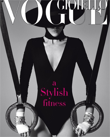 Giovanna-Battaglia-Vogue-Gioiello-30-Thirty-Years-of-Golden-Dreams-3-Greg-Lotus-A-Stylish-Fitness.jpg