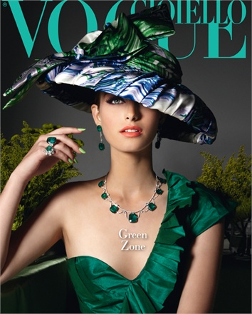Giovanna-Battaglia-Vogue-Gioiello-30-Thirty-Years-of-Golden-Dreams-4-Greg-Lotus-Green-Zone.jpg