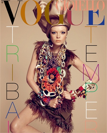 Giovanna-Battaglia-Vogue-Gioiello-30-Thirty-Years-of-Golden-Dreams-6-Sofia-Sanchez-Mauro-Mongiello-Tribal-Temper.jpg
