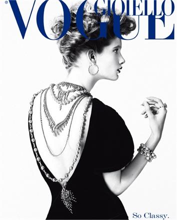 Giovanna-Battaglia-Vogue-Gioiello-30-Thirty-Years-of-Golden-Dreams-10-Giampaulo-Sgura-So-Classy.jpg