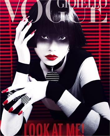 Giovanna-Battaglia-Vogue-Gioiello-30-Thirty-Years-of-Golden-Dreams-11-Giampaulo-Sgura-Look-At-Me.jpg