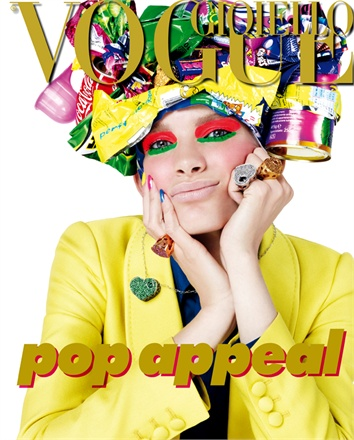 Giovanna-Battaglia-Vogue-Gioiello-30-Thirty-Years-of-Golden-Dreams-15-Giampaulo-Sgura-Pop-Appeal.jpg