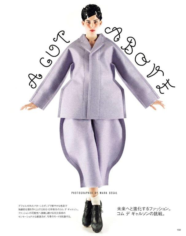 Giovanna-Battaglia-1-A-Cut-Above-Vogue-Japan-Mark-Segal.jpg
