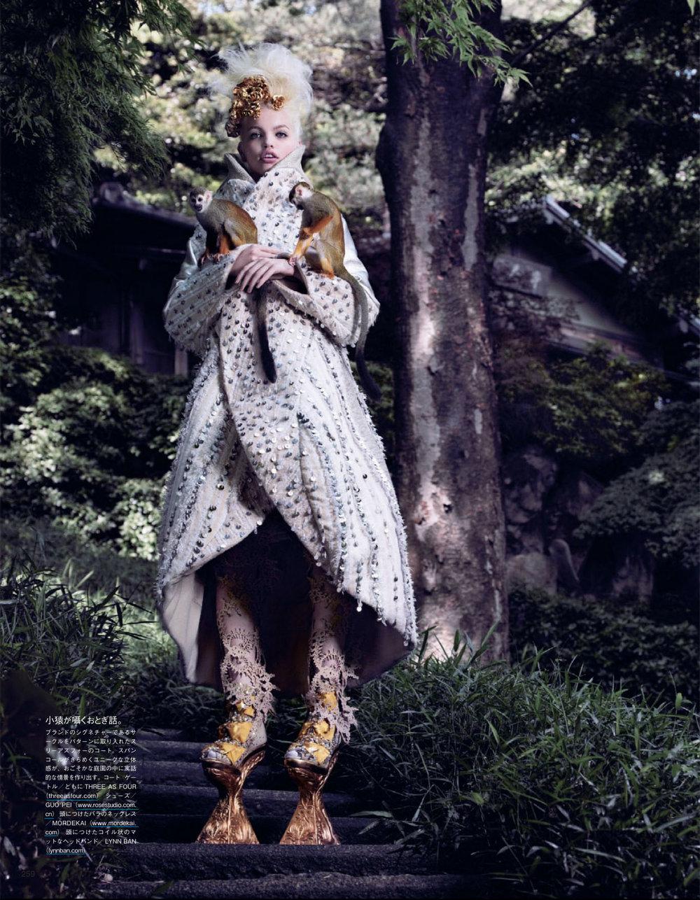 Giovanna-Battaglia-3-The-Secret-Chatter-of-Golden-Monkeys-Vogue-Japan-Mark-Segal.jpg