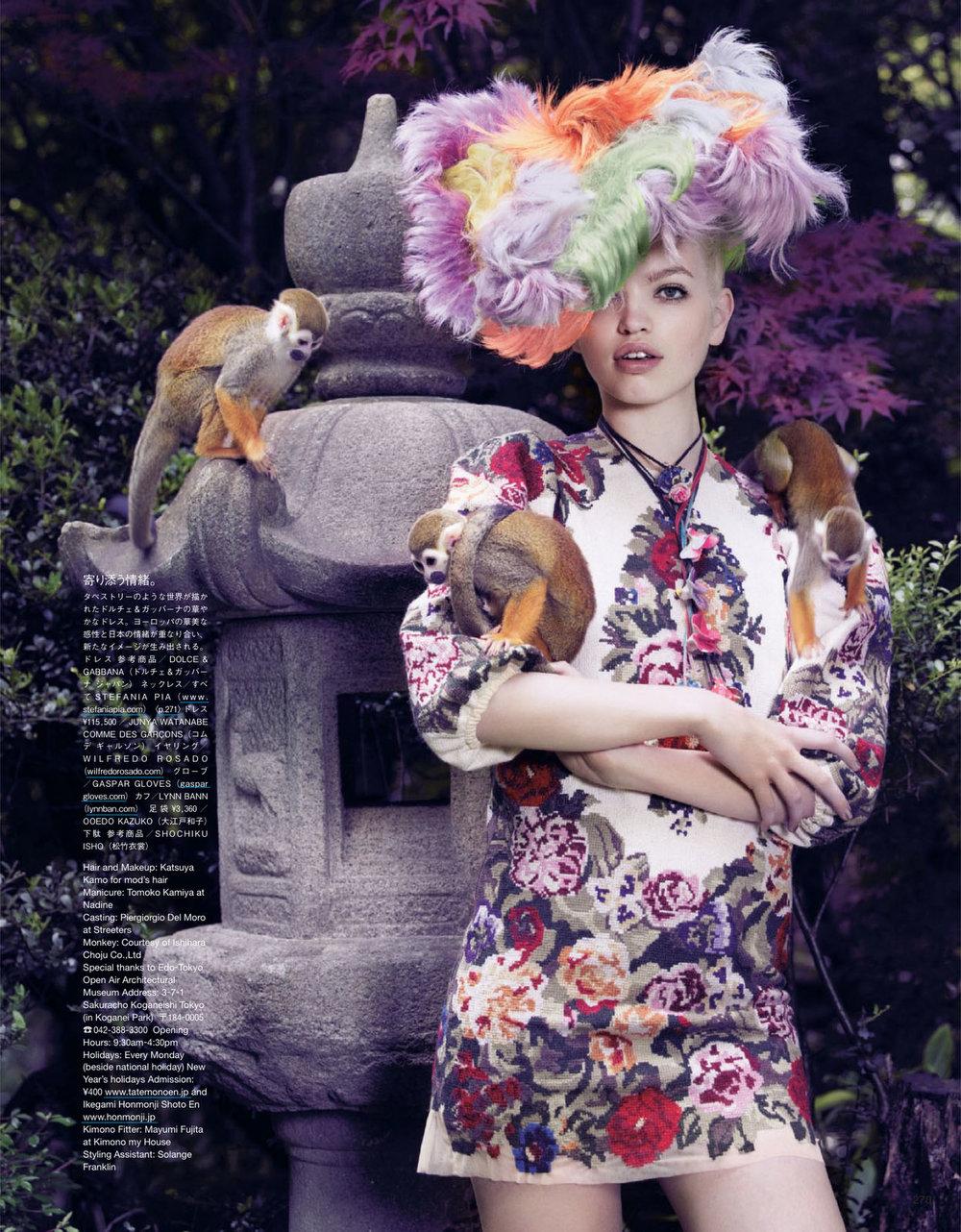 Giovanna-Battaglia-8-The-Secret-Chatter-of-Golden-Monkeys-Vogue-Japan-Mark-Segal.jpg