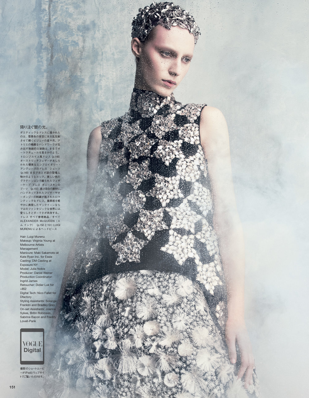 Giovanna-Battaglia-Tales-Of-Magic-And-Innocense-Vogue-Japan-Daniel-Iango-V181_151_200.jpg