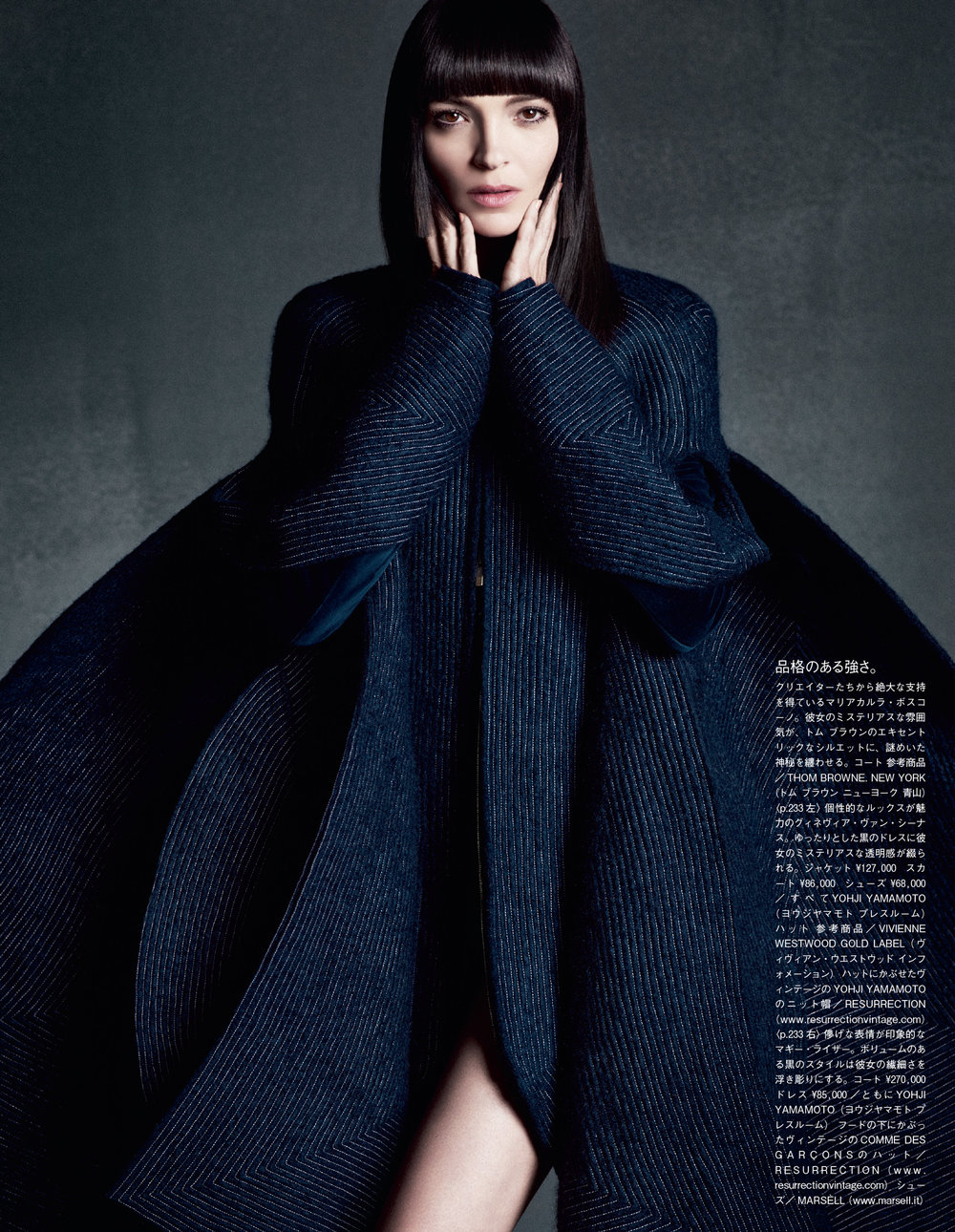 Giovanna-Battaglia-The-Icons-Of-Perfections-Vogue-Japan-15th-Anniversary-Issue-Luigi-Iango-2.jpg