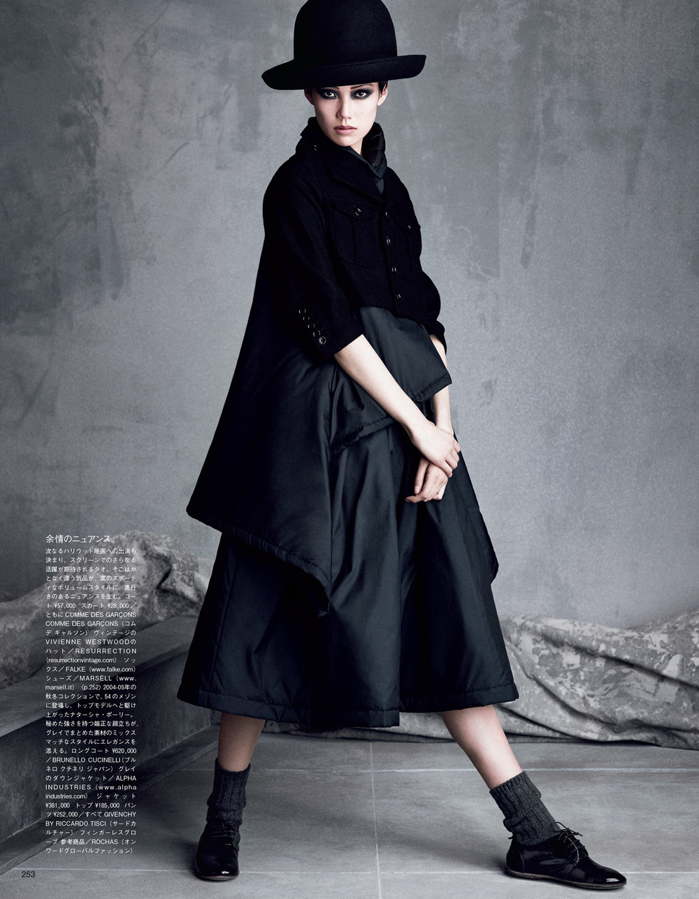 Giovanna-Battaglia-The-Icons-Of-Perfections-Vogue-Japan-15th-Anniversary-Issue-Luigi-Iango-V181_253_200-15.jpg